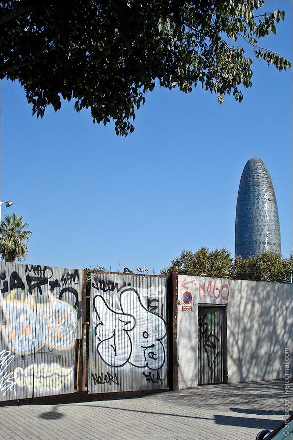 Стрит-арт и граффити Барселоны, Испания. Изображение № 13.