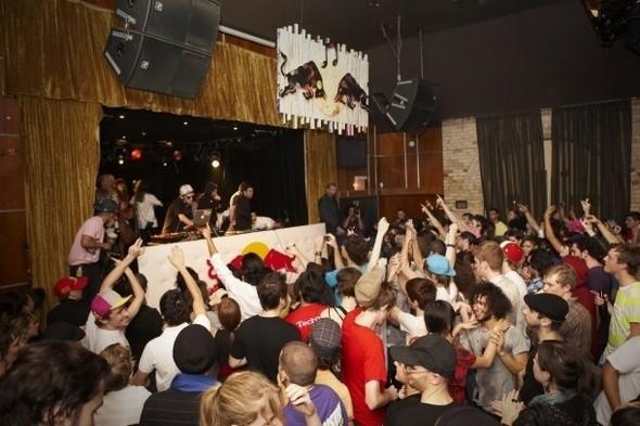 Изображение 19. Привет, Токио! Red Bull Music Academy 2011!.. Изображение № 9.
