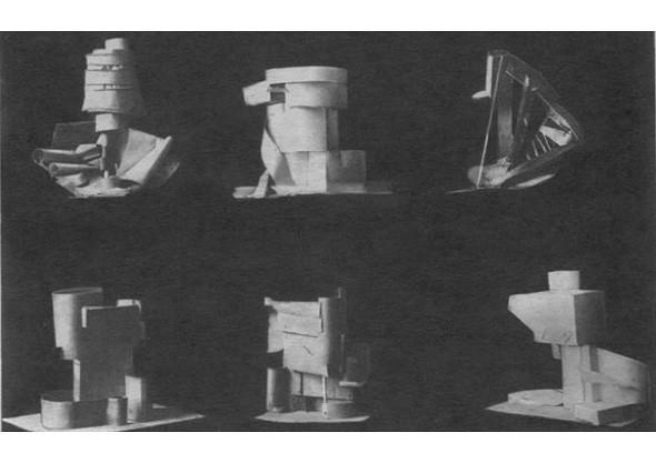 Арт-альбомы недели: 10 книг об утопической архитектуре. Изображение № 139.