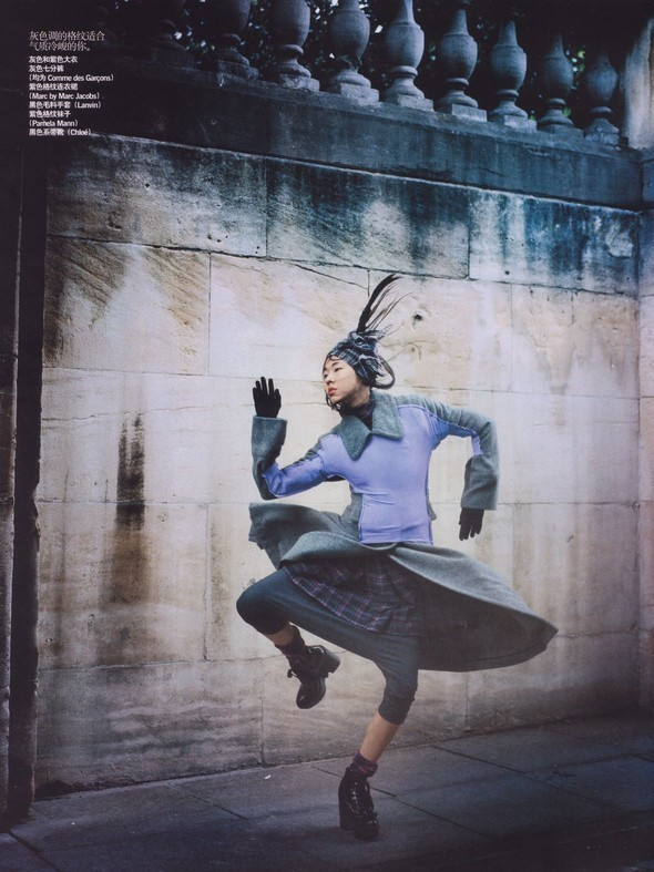 China Vogue January 2008. Изображение № 9.