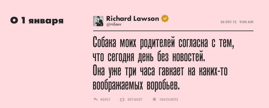 Ричард Лоусон, журналист и фанат телевидения. Изображение № 3.