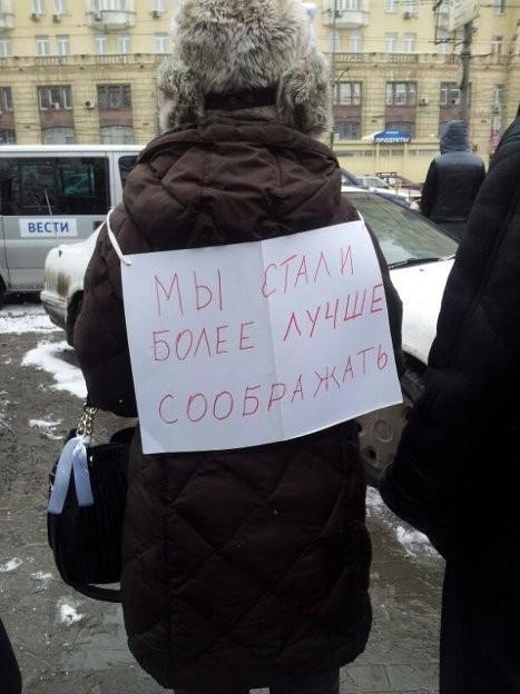 Flashmode на Садовом. Изображение № 45.