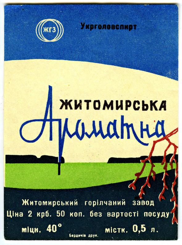 LABEL USSR. Изображение № 2.