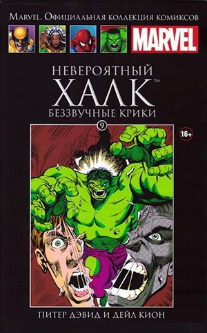 38 главных комиксов весны на русском . Изображение № 42.