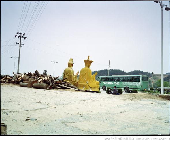 Photographer Luo Dan. Изображение № 25.