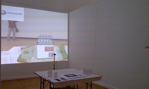 """Изображение 4. Реальность и виртуальность на """"Дизайн и рекламе"""" 2011.. Изображение № 3."""
