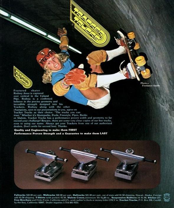 Старые добрые 80-е: скейтбординг. Изображение № 17.