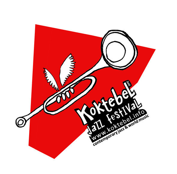 Изображение 25. Кастинг принтов для футболок SEKTA: Koktebel Jazz Fest.. Изображение № 25.