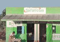 10 приложений, которые могли появиться только в Африке . Изображение № 2.