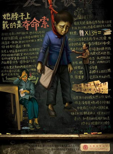 Huang Cheng — концентрат китайской рекламы. Изображение № 30.