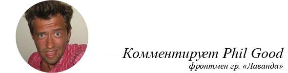 Магазины-трансформеры. Изображение № 10.