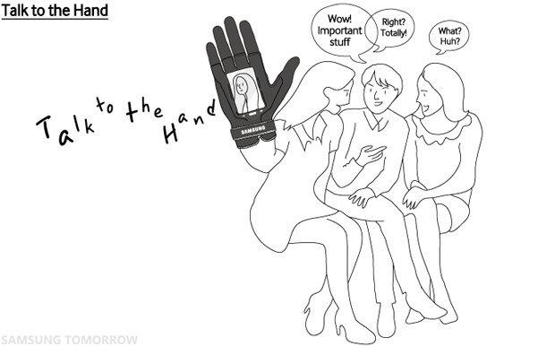 1 апреля: Samsung и HTC представили «умные» перчатки. Изображение № 5.