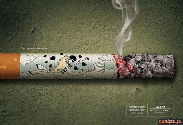 Изображение 19. ЗАВИСИМОСТЬ!!!(курение).. Изображение № 19.
