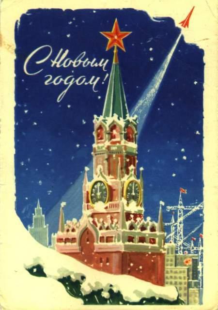 Новогодняя ирождественская открытка. Изображение № 26.