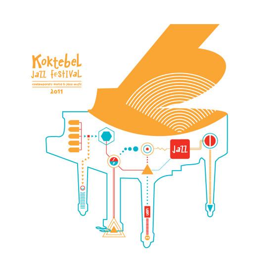 Изображение 62. Кастинг принтов для футболок SEKTA: Koktebel Jazz Fest.. Изображение № 62.