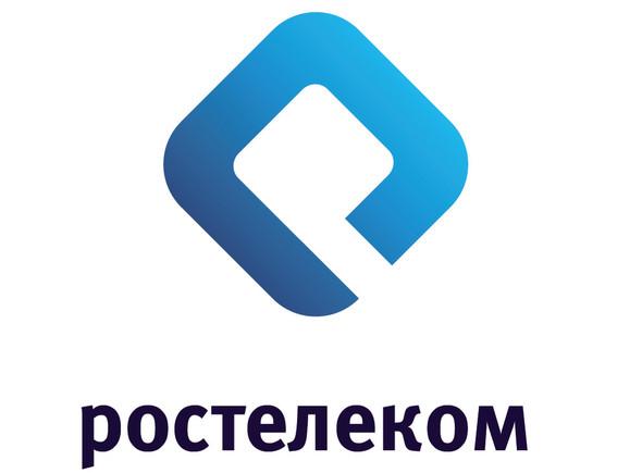 Последний логотип: снова о ребрендинге «Ростелекома». Изображение № 2.