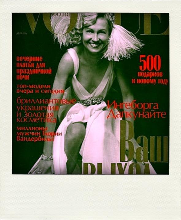 История VOGUE в 20 обложках. Изображение № 10.
