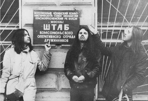 Москва семидесятых. Изображение № 17.