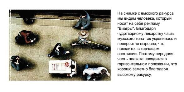 СЕКС инасилие вРЕКЛАМЕ. Изображение № 31.