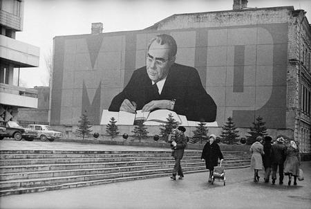 Юрий Рыбчинский. Фотографии 1970—1990-х годов. Изображение № 7.