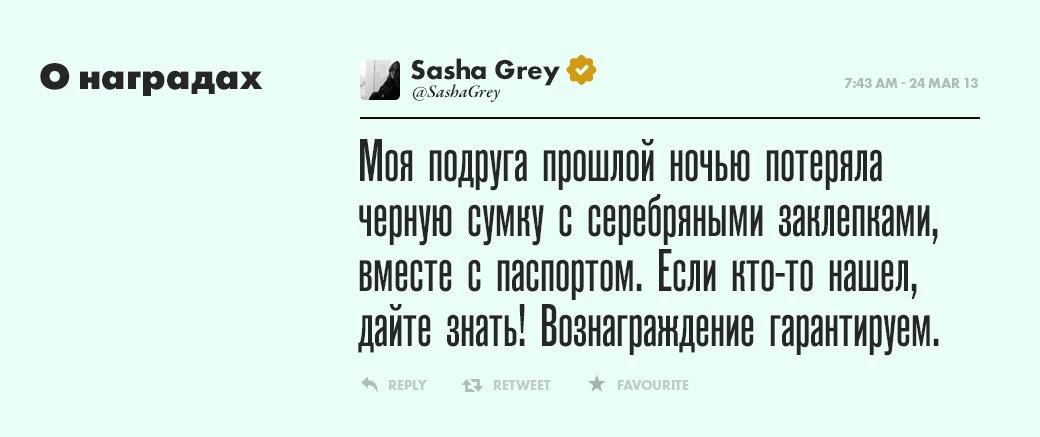 Саша Грей, девушка  многих талантов. Изображение №2.