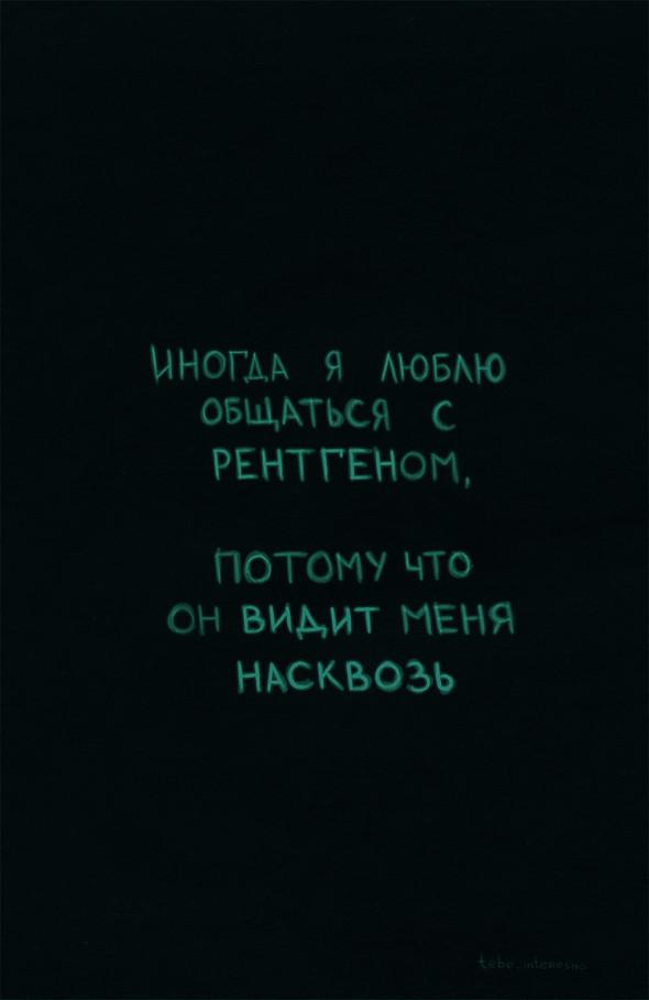 Дмитрий Максимов tebe-interesno. Изображение №76.