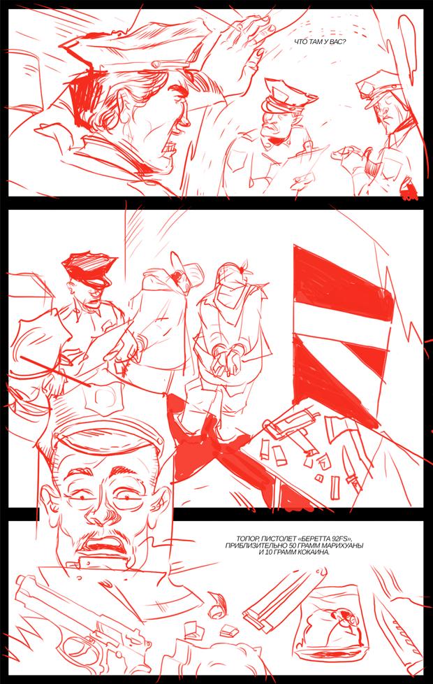 Улицы разбитых фонарей: как я рисую комикс о копах. Изображение № 1.