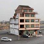 Фото: крупные планы самых красивых зданий мира . Изображение № 1.