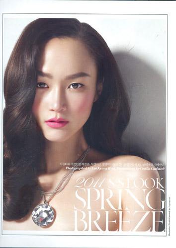 Изображение 18. Новые лица: Ли Хе Чжун.. Изображение № 18.