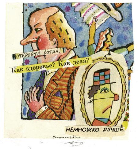 Новохокку отOPEN! Design. Изображение № 28.