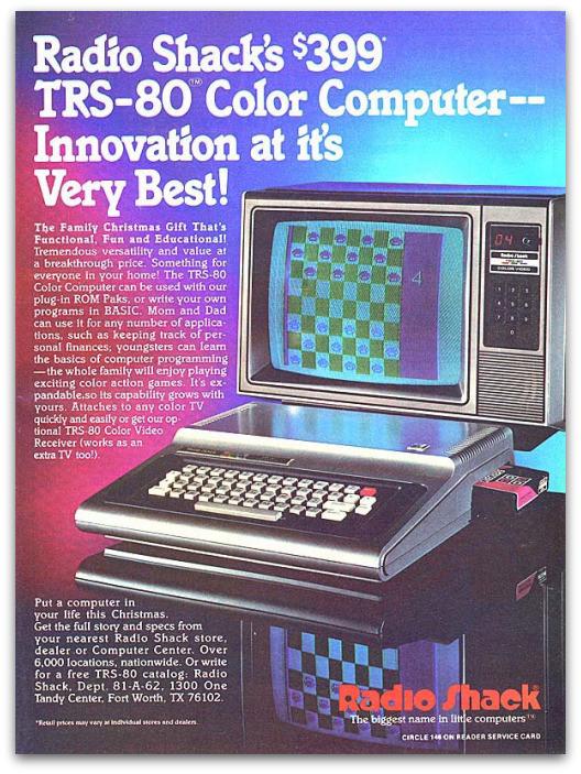 Когда компьютеры были большими. Изображение № 12.