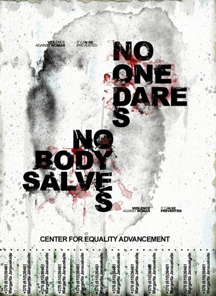Изображение 19. Gender project.. Изображение № 11.