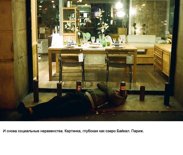 Фотограф: Коля Зверков. Изображение № 28.