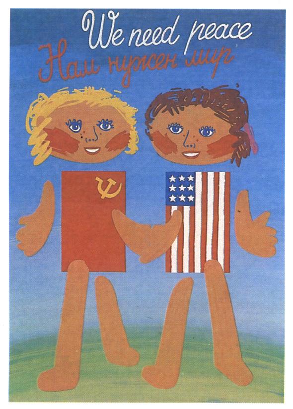 Искусство плаката вРоссии 1884–1991 (1991г, часть 3-я). Изображение № 19.