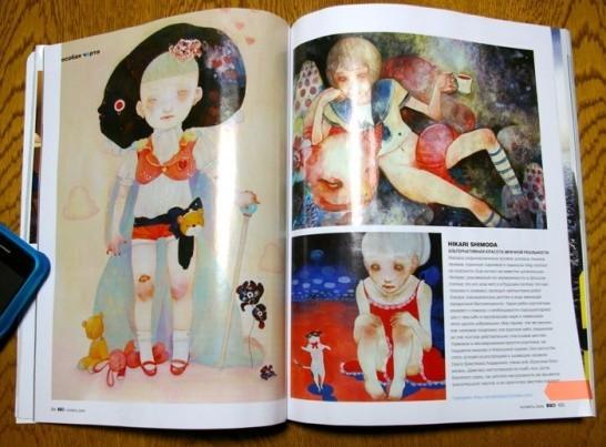Как болеет за детей Хикари Шимода. Изображение № 55.