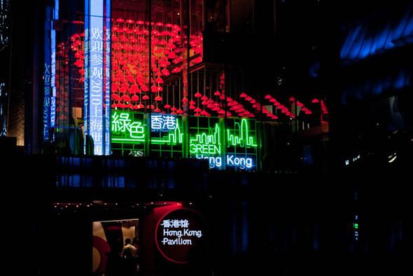 Шанхай Экспо за 2 дня. Изображение № 44.