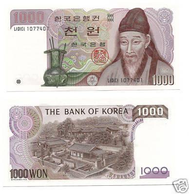Изображение 59. Money World.. Изображение № 59.