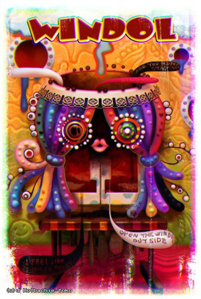 DHolbachie-Yoko. Изображение № 7.
