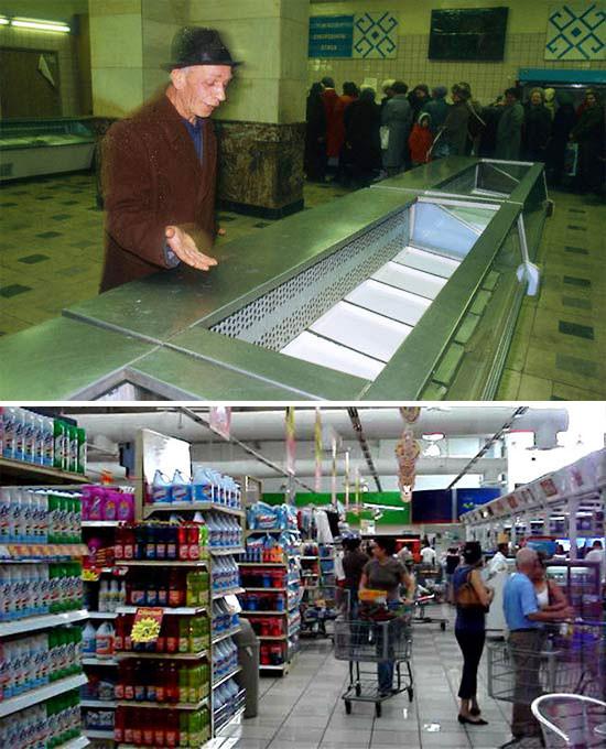 Как изменились прилавки магазинов за 20 лет. Изображение № 2.