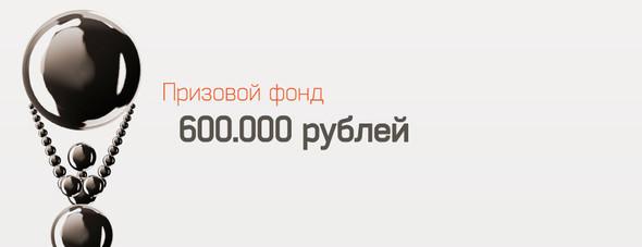 """Конкурс """"АрхиВызов: Объект 2012"""". Изображение № 1."""