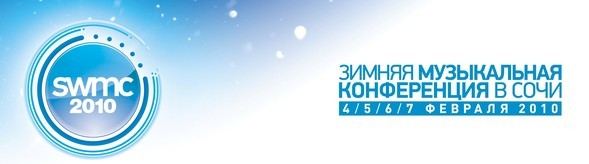 Гостем SWMC 2010 станет группа Telepopmusik. Изображение № 1.