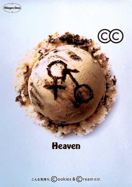 Леденящая воображение реклама мороженого. Изображение № 27.