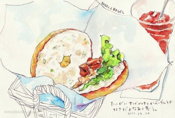 Изображение 11. Второй завтрак японской художницы.. Изображение № 9.