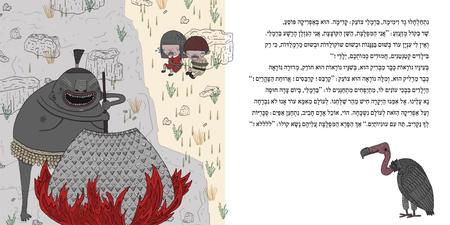Gal Shkedi – бармалей, томуэйтс ирусская братва. Изображение № 13.