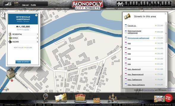 Monopoly City Street. Изображение № 1.