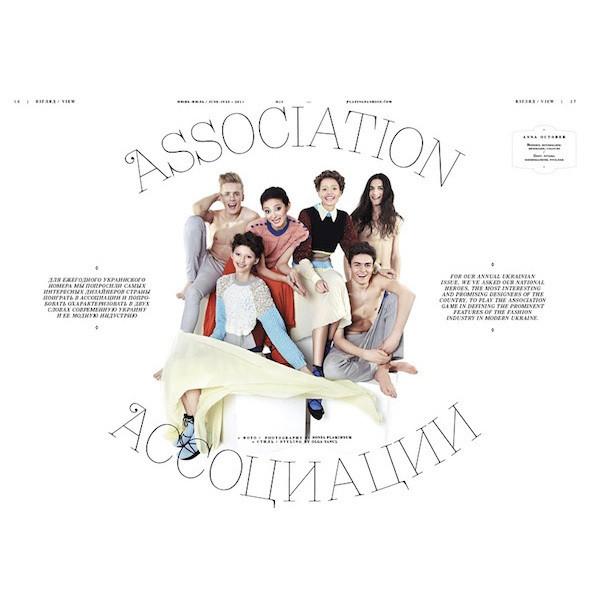 Изображение 17. Съемки: AnOther, L'Officiel, Vogue и другие.. Изображение № 31.