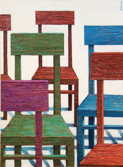 Куаныш Базаргалиев. Столы истулья. Изображение № 5.