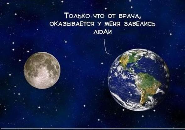 """Комикс """"Земля и Луна"""". Изображение № 3."""