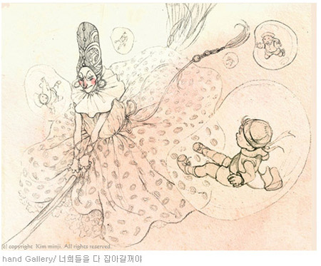 Kimmin ji– акварель видеальном исполнении. Изображение № 29.