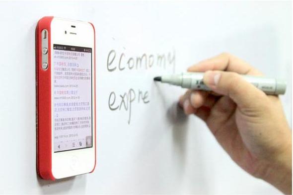 Smart cover для Iphone. Изображение № 5.
